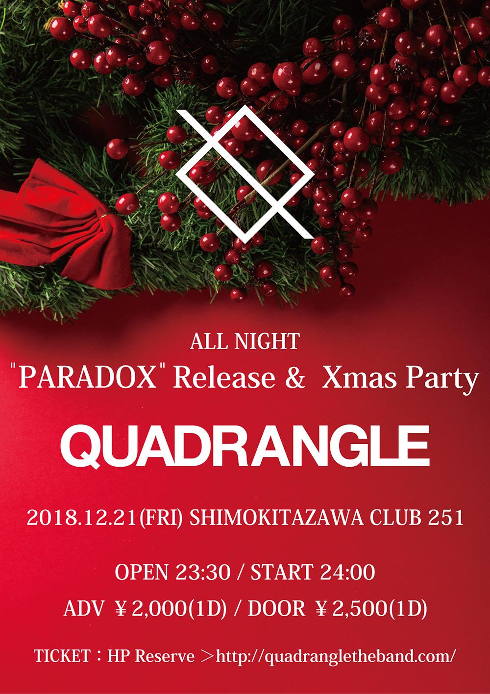 quad_show_p2